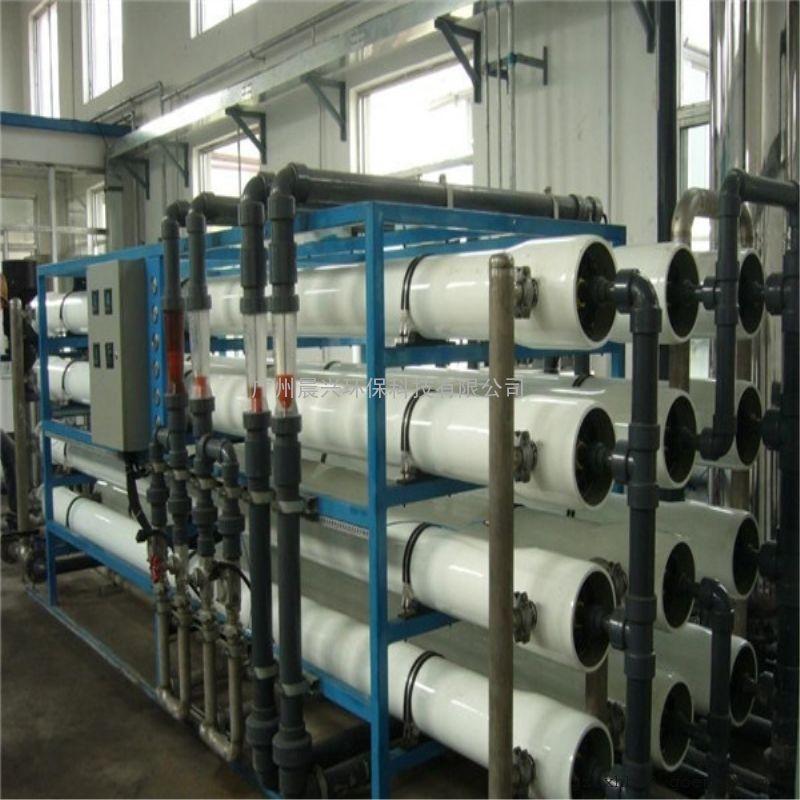 专业制造印染厂中水回用处理设备 循环用水 厂家直销可定制