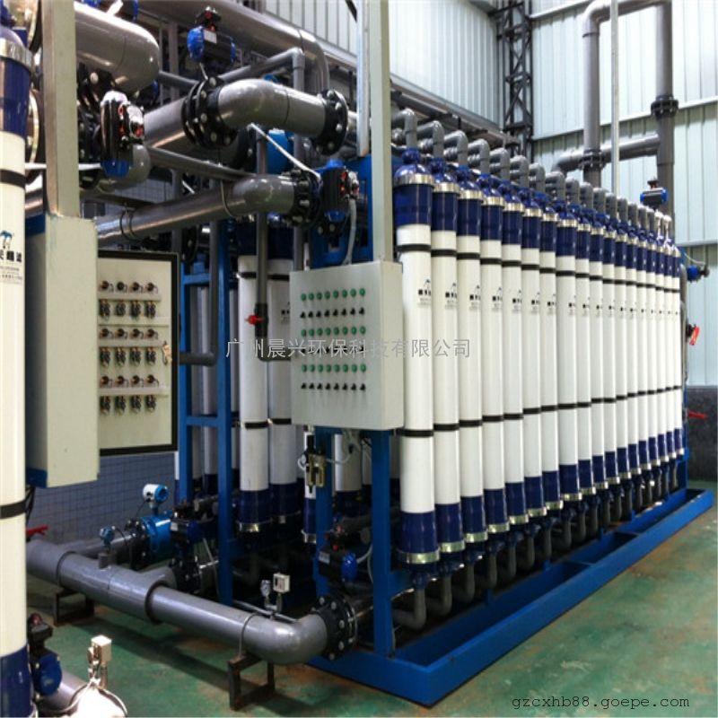 重点推荐 化妆品行业10T/H中水处理设备 中水回用水处理系统