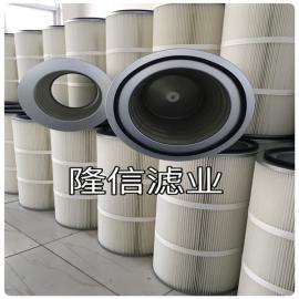 隆信供应350*240*660粉末回收滤芯筒