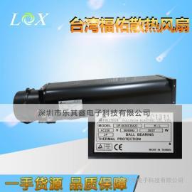 福佑横流风机UF-6036CBA23H-L图书消毒柜散热风机