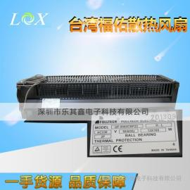 福佑机柜散热电扇UF-9060CBP23H-L