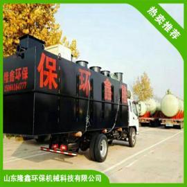 洗车场污水处理设备 废水处理设备工程