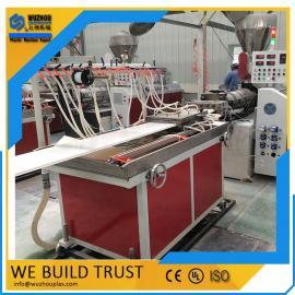五洲机械塑料扣板机械 PVC扣板生产线设备