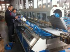 塑料扣板设备PVC快装扣板生产线