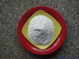 特种橡胶硫化剂ACTOR-MTT CAS:1908-87-8