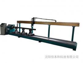 煤棚加工设备,数控圆管相贯线切割机
