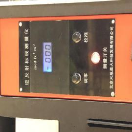 ZTT-301逆反射标线测量仪