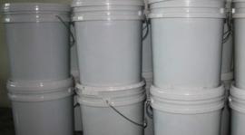 硅橡胶硫化剂DPDH 78-63-7