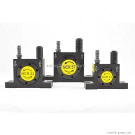 Netter Vibration NCR 10空气辊振动器可在极端温度下使用