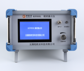 KOY850L精密露点仪 微水仪 压缩空气露点仪 微量水份浓度检测