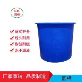 耐酸碱加厚0.5立方大口塑料桶腌制桶全新pe料500L蓝色圆桶可定制