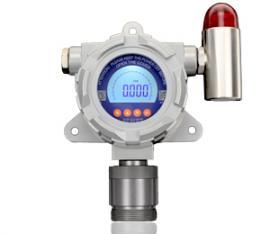 KOY20B-O3臭氧检测仪 防爆臭氧变送器 气体报警仪