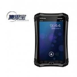 集思宝UG903 升级版 集思宝Z5 极智升级版UG903 原装现货
