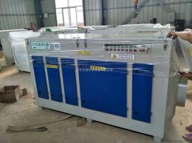 UV光氧催化净化器处理有机废气设备