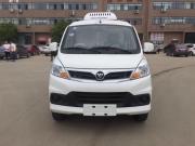 冷藏车降价风暴来袭,福田IX5面包冷藏车降价了!