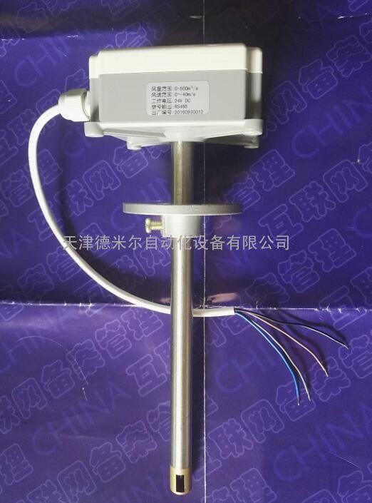 风机管道风速变送器,D7300风速传感器