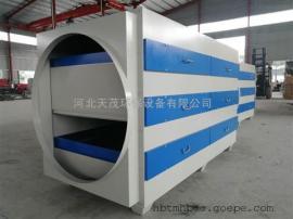 抽屉式活性炭环保箱柱装活性炭加工厂家