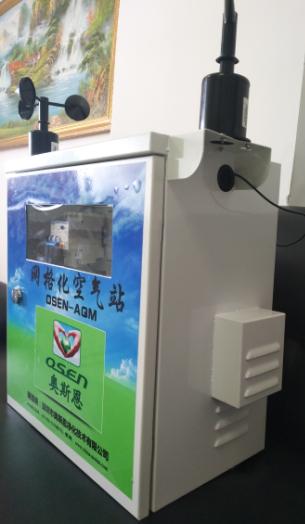 重点区域污染源分析防治微型空气质量检测站