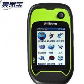 集思宝G138BD户外手持GPS定位仪北斗导航手持机定位