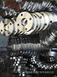 首佳法兰 锻造不锈钢焊接法兰盘 不锈钢平焊法兰10公斤压力