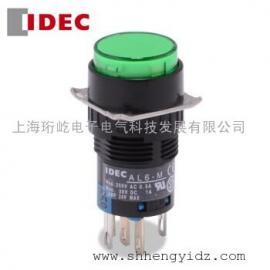 IDEC和泉A1系列小型控制元器件