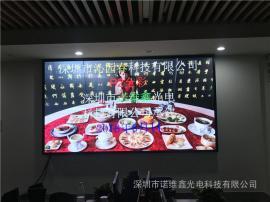 会议厅装P2的LED显示屏清不清晰效果