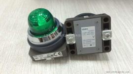 IDEC和泉YW系列22mm控制元器件