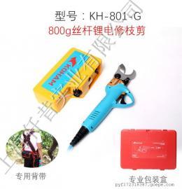 嘉航锂电充电修枝剪 KH-801-G电动果树修枝剪