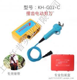 嘉航电动果树修枝剪 KH-G01-C 充电电动粗枝剪