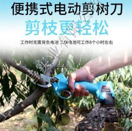 嘉航电动剪刀 KH-G02-K 无线电动剪刀 果树园艺修枝剪