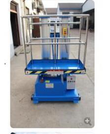 交直流6米8米10米车载式铝合金升降机