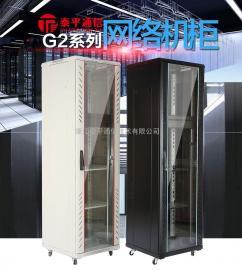 网络机柜|服务器机柜|机房机柜|布线机柜生产厂家