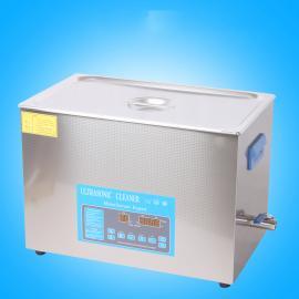 30L超声波清洗机