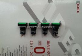 IDEC和泉LED照明单元LF1D/LF2D型