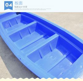 塑料船渔船牛筋双层pe加厚捕鱼小船单人电动钓鱼养殖