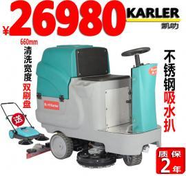 HY660B驾驶式全自动刷地机商场物业自动洗地车双刷盘