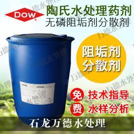 一级总代理陶氏反渗透阻垢剂ACUMER4035分散剂 反渗透膜阻垢剂