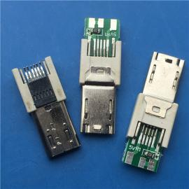 焊板式插头/三星MICRO USB 11P夹板公头 加长焊线 带板不带板