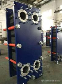 MVR蒸�l器用板式�Q�崞� HA-100HD HA-200HD 阿法拉伐M10 M20