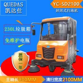工厂清扫道路用品牌静音型驾驶式扫地车