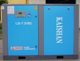 螺杆空压机十大名牌之开山LG-7.5/8公斤45千瓦螺杆空气压缩机