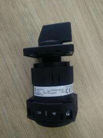 配套整销 STROMAG 备件 29-HGE-590-FV70-A1L 152-00983