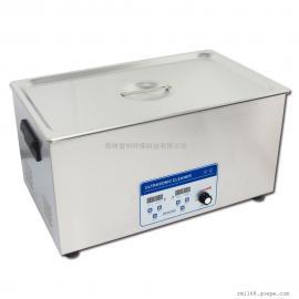 小五金环保溶剂除油污台式单槽超声波清洗机非标定做