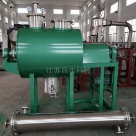干燥机304不锈钢真空耙式干燥机水扬酸中间体GB染料