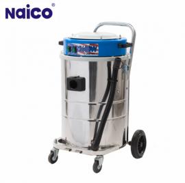 Naico耐柯A70干湿两用工业吸尘器 五金厂机械厂机床用吸尘机