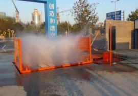 工地洗车机价格 最新工地洗车机 各种型号低价直销