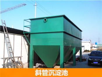 铝氧化废水处理设备