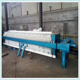 钻井泥浆废水处理/含油污泥处理板框压滤机