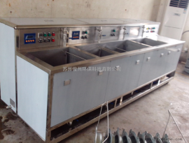 镀锌板冲压件环保型弱碱性水溶剂除油污超声波清洗机非标定做