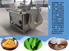 国邦多功能油炸机-搅拌型电加热油炸锅
